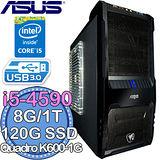 華碩B85平台【銀光流閃】Intel第四代I5四核 Quadro K600-1G獨顯 1TB+SSD 120G燒錄電腦