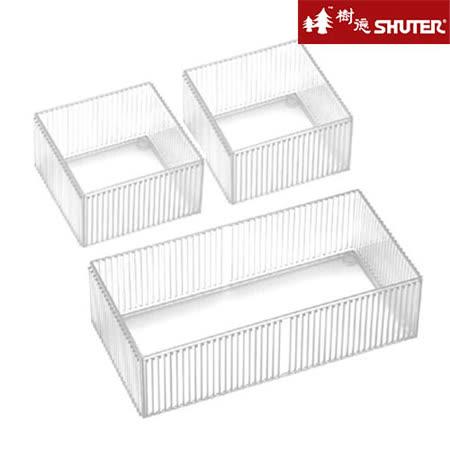 【SHUTER樹德】透系保養品小物收納盒 1大2小