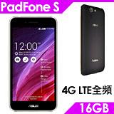 ASUS 華碩 PadFone S 變形手機 (PF500KL 2G/16G) -單手機 送5200行動電源+觸控筆