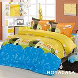 《HOYACASA 寶貝象》雙人四件式純棉兩用被床包組