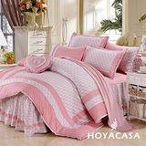 《HOYACASA 甜蜜戀曲》雙人七件式純棉兩用被床罩組