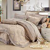 《HOYACASA情醉金莎》雙人七件式木漿纖維兩用被床罩組