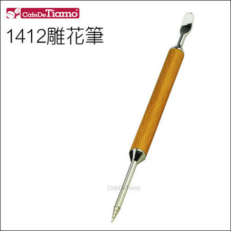 【私心大推】gohappy 線上快樂購Tiamo 1412 LATTE雕花筆 (金色) HD0198GD價格板橋 遠東 百貨 fe21