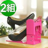 第三代可調式鞋子收納架 高跟鞋適用(2組/4入)
