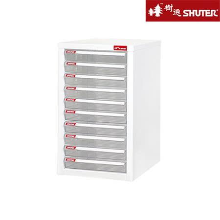 【SHUTER樹德】A4十層單排雪白資料櫃(10低抽)