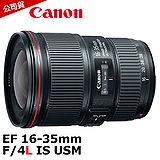Canon EF 16-35mm F4 L IS USM (公司貨).-送大吹球清潔組+77UV保護鏡