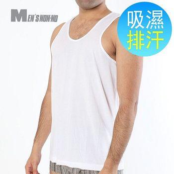 M-MEN'S NON-NO涼感背心