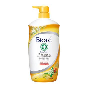 蜜妮淨嫩沐浴乳-抗菌光澤型-和歌山橙花香1000ml