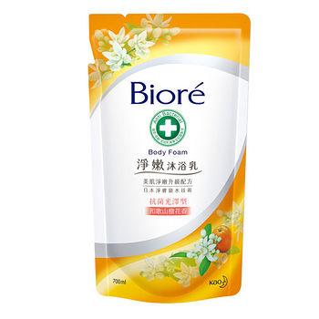 蜜妮BIORE淨嫩沐浴乳補充包-抗菌光澤型-和歌山橙花香700ml
