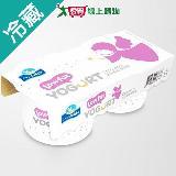福樂低脂優酪-蔓越莓 100g*2