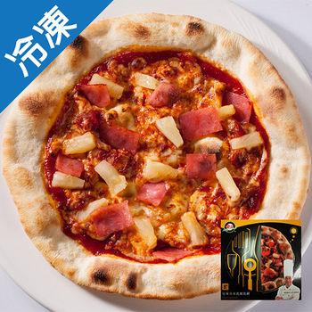 金品夏威夷重乳酪8吋比薩240g