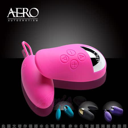 美國AERO SPOT 斯帕 5段變頻 遙控器與跳蛋雙震動 無線遙控跳蛋