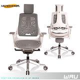 【Merryfair】WAU時尚運動款機能電腦椅(TPE)-知性灰背白框