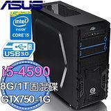 華碩H97平台【血月狩獵】Intel第四代I5四核 GTX750-1G獨顯 1TB固混碟 燒錄電腦