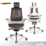 【Merryfair】WAU時尚運動款機能電腦椅(全網)-深灰網白框