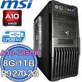微星A88X平台【烙痕光核】AMD A10四核 R9 270-2G獨顯 1TB燒錄電腦