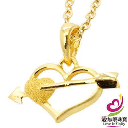 [ 愛無限珠寶金坊 ]  0.34 錢 - 深情的愛 -黃金吊墜 999.9