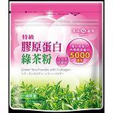 《天仁》膠原蛋白綠茶粉50g
