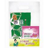 《天仁》綠茶粉膠原蛋白組合275g
