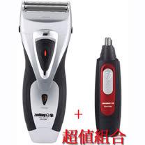 日象充電式刮鬍刀+日象鼻毛刀超值組 (ZOH-328A+ZOH-210M)