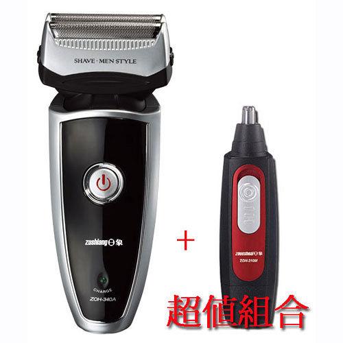日象充電式刮鬍刀+日象鼻毛刀超值組 (ZOH-340A+ZOH-210M)