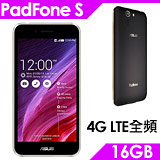 ASUS PadFone S PF500KL 4G-LTE變形手機
