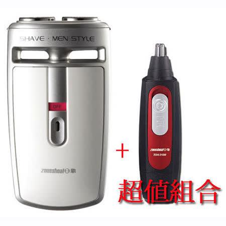 日象電池式刮鬍刀+日象鼻毛刀超值組 (ZOH-610A+ZOH-210M)
