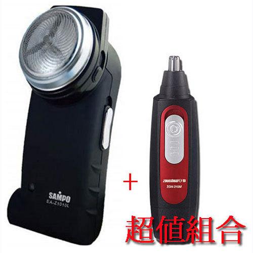 聲寶充電式刮鬍刀+日象鼻毛刀超值組 (EA-Z1010L+ZOH-210M)