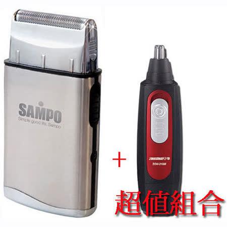 聲寶充電式刮鬍刀+日象鼻毛刀超值組 (EA-Z903L+ZOH-210M)