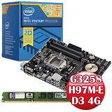 【Intel Pentium K 升級套餐】Intel G3258 處理器+華碩 H97主機板+金士頓 DDR3 1600 4G記憶體