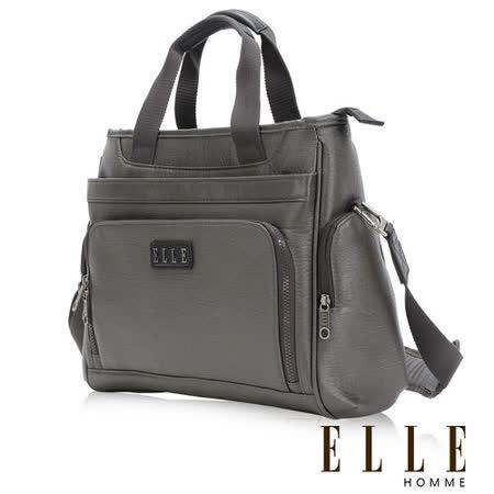 ELLE HOMME時尚閃耀蔥12吋扣層筆電 公事包 搭配頂級閃耀輕布料機能設計-咖啡EL82322-45
