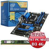 【Intel Pentium K 升級套餐】Intel G3258 處理器+微星 Z97主機板+金士頓 DDR3 1600 4G記憶體