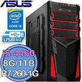 華碩B85平台【憤怒光環】Intel第四代I5四核 R7 260-1G獨顯 1TB燒錄電腦