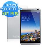 Huawei華為 MediaPad M1 8GB LTE版 時髦外型 8吋 可通話平板電腦(白)