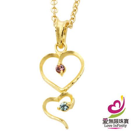 [ 愛無限珠寶金坊 ]  0.31 錢 - 心意相通 -黃金吊墜 999.9
