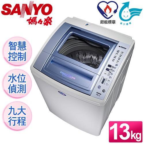 SANYO 三洋 媽媽樂13kg~DD直流變頻不鏽鋼超音波洗衣機 ^(SW~13DU6G^