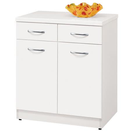 HAPPYHOME 雅典娜2.2尺餐櫃380-4