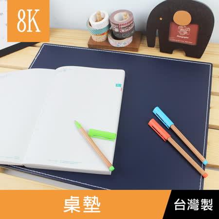 珠友 LE-51039 8K桌墊-Leader