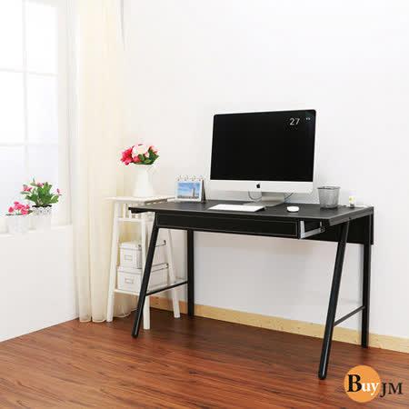 《BuyJM》超穩大抽屜附插座皮面書桌/電腦桌(寬120cm)