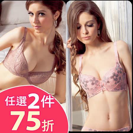 【維緹妮亞】台灣製華美多彩機能胸罩★任選2件