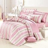 法國-MONTAGUT-簡單品味-精梳棉-單人三件式兩用被床包組(粉色)