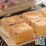【台灣好物】鳳凰酥禮盒3件組(50g/顆)