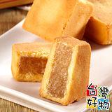 【台灣好物】鳳梨酥禮盒6件組(50g/顆)