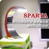 SPARTA 現代北歐設計師 極致簡約風 迷你C字造型 觸控式 LED桌燈