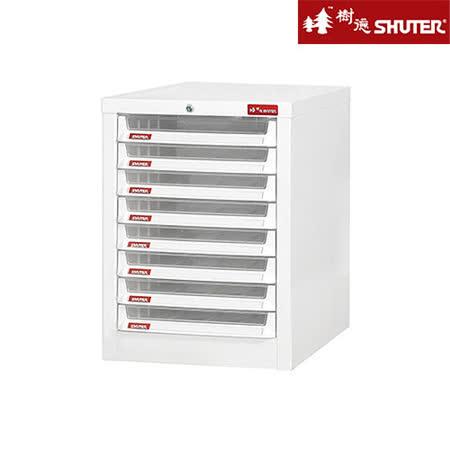 【SHUTER樹德】大A4八層桌上型雪白資料櫃(8低抽)(附鎖)