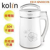 歌林Kolin-微電腦養生豆漿機KBJ MN1601S+贈不鏽鋼保溫杯450cc