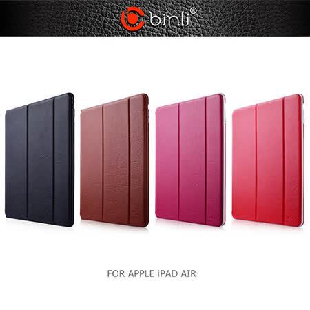 BINLI APPLE iPad Air 真皮三折可立皮套