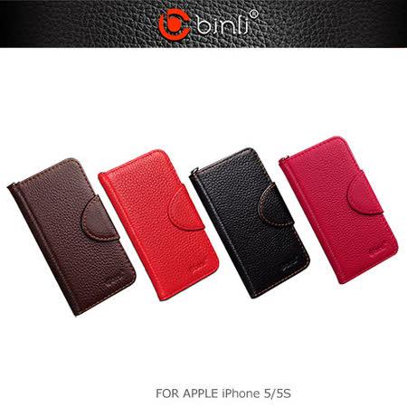 BINLI Apple iPhone 5 / 5S 兩用型 真皮插卡側翻皮套 可拆除背蓋