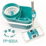 【小海豚】手壓旋轉大方拖 PP-600A