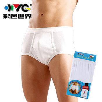 小YG青少年羅紋三角褲(140~160)